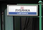 Как российские телеканалы прореагировали на взрывы в московском метро