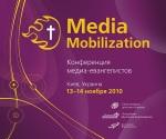 Media Mobilization
