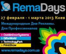 RemaDays Kiev